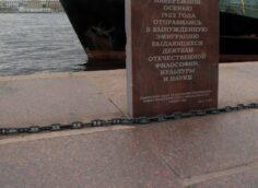 «Проникновенье наше по планете…» Сколько русских живет за пределами России