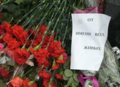 Генерал Колесников: За терактами в Москве 2000 года стоит мировой олигархат