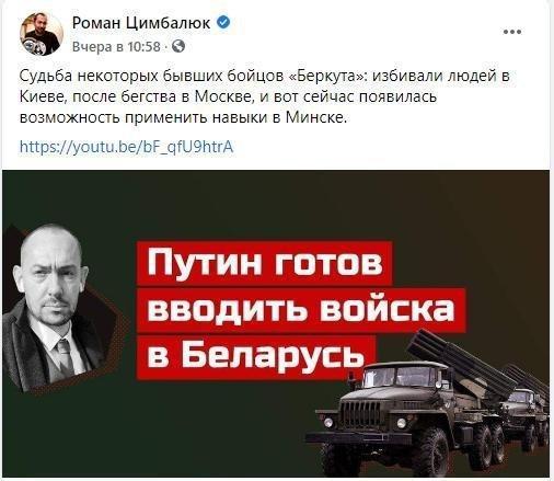 Украинский пиар перед предстоящими выборами