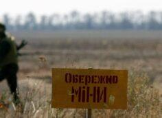 На Донбассе подорвался автомобиль ВСУ