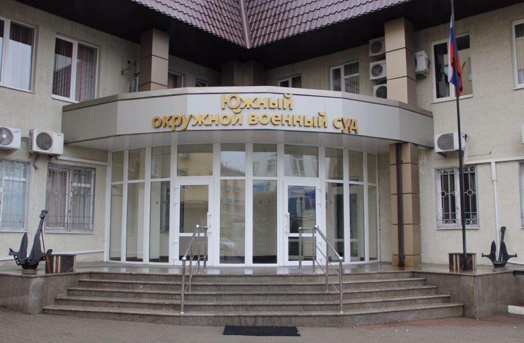 Какой видят великую Османию турецкие парламентарии