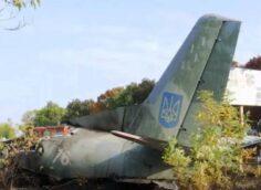 На Украине получены первые данные с бортовых самописцев упавшего Ан-26