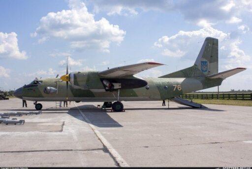 Хронология падения Ан-26 в Чугуеве