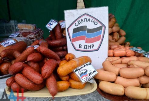 А Зеленский-то и не знает: Жить в Донецке выгоднее, чем в Киеве