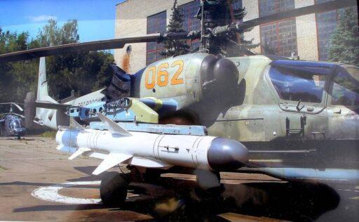 https://politryk.ru/2020/09/03/mw-ka-52-s-raketami-h-31-sdelajut-rossijskie-vertoletonoscy-unikalnymi-v-svoem-rode/