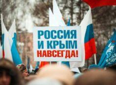 https://alex-news.ru/kishka-tonka-balbek-otvetil-na-zayavlenie-ukrainy-o-nevozmozhnosti-vozvrascheniya-kryma/