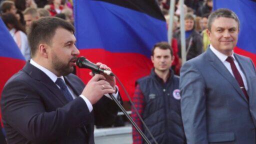 https://politryk.ru/2020/09/05/ldnr-gotovjat-pod-subekt-rostovskoj-oblasti/
