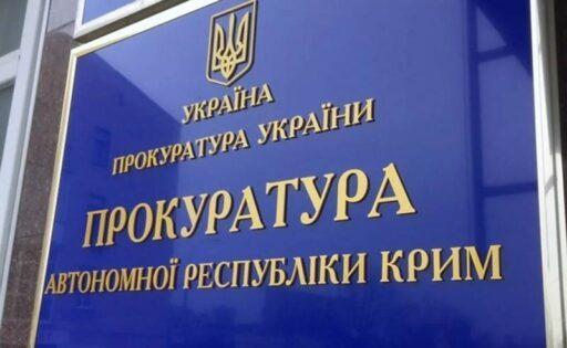 https://politryk.ru/2020/09/09/ukraina-reshila-arestovat-65-rossijskih-samoljotov-letavshih-v-krym/