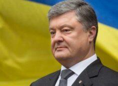 https://alex-news.ru/pust-vsya-ukraina-znaet-ob-etom-poroshenko-ozvuchil-taynu-o-kotoroy-molchal-5-let-video/