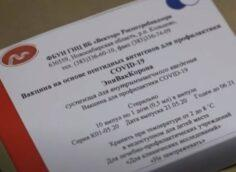 В России закончены клинические испытания второй вакцины против коронавируса