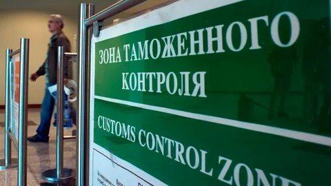 https://politryk.ru/2020/09/24/fsb-zaderzhala-opg-iz-tamozhennikov-v-ajeroportu-domodedovo/