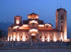 В Северной Македонии просят Фанар об автокефалии для своей «церкви»