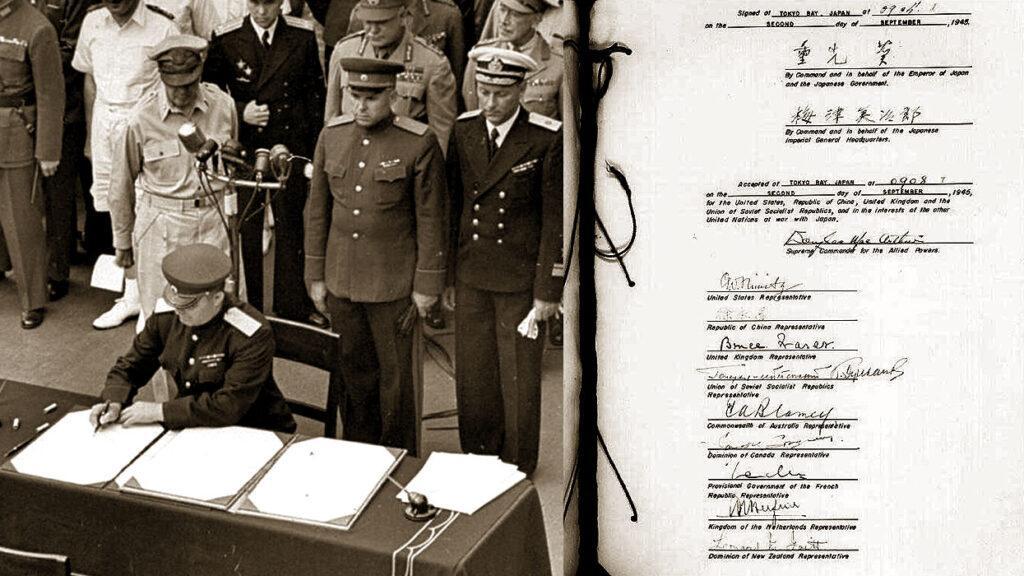 75 лет назад Япония признала свое поражение в войне