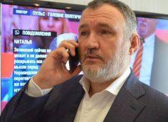 Депутат Рады: Мы готовы превратить Украину в полигон для военных действий между Россией и США?