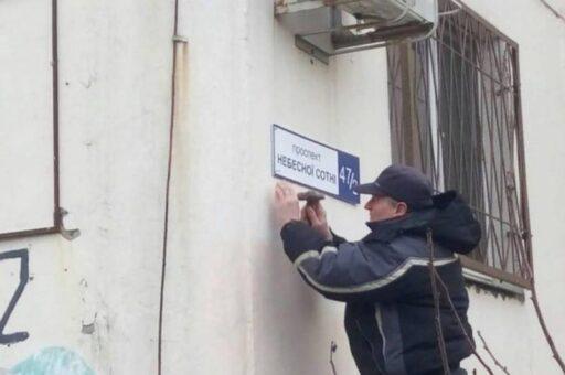 В Одессе «декоммунизированной» улице вернут имя маршала Жукова