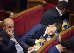 https://alex-news.ru/ne-shutka-v-rade-pridumali-neobychnyy-sposob-borby-s-rossiyskoy-agressiey/