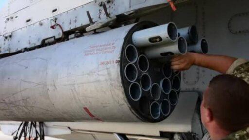 Обстреливать Донбасс авиационными ракетами РС-80? «Стимул» для украинского ВПК