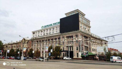 Когда в ЛДНР будет как в Крыму?