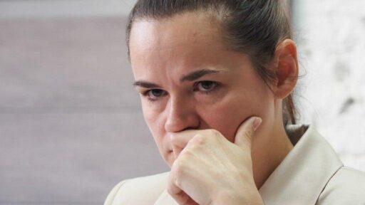 Тихановскую объявили в России в розыск