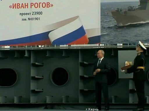 Россия сама строит вертолётоносцы: о характеристиках и перспективах отечественных УДК