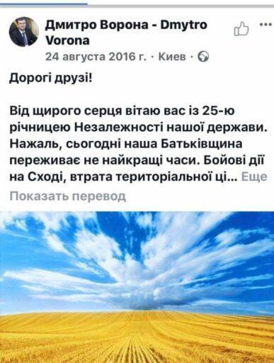 А вот еще немного Крыма
